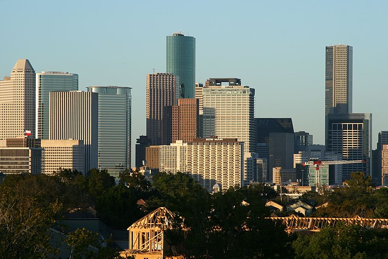 File:HoustonSkyline.jpg