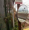 Howth Village - The Railway Station - panoramio (3).jpg