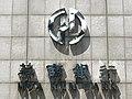 Hua Nan Bank logo on Chongqing South Road 20100912.jpg