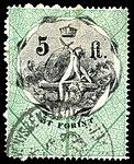 Hungary 1876 document revenue 5ft.jpg