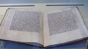 Joanna of Castile - The marriage contract of Joanna and Philip (1496).