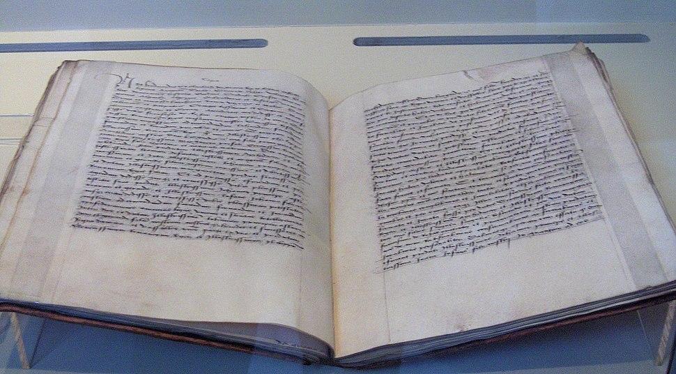 Huwelijkscontract.Filips de Schone en Johanna van Castilië