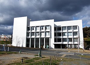 Kazuo Inamori - The Inamori Center on Kyushu University Ito campus