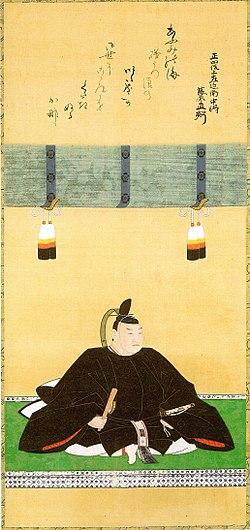 井伊直弼 - ウィキペディアより引用