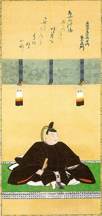Ii Naosuke - Image: Ii Naosuke