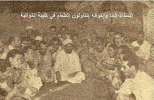 Hasan al-Bannā (fundador de los Hermanos Musulmanes) y sus seguidores en 1935.