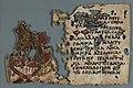 Illuminated manuscript from Serra East, Nubia.jpg