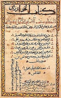 Mathematics in medieval Islam the body of mathematics preserved and advanced under the Islamic civilization between circa 622 and 1600