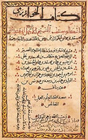 History of trigonometry - Page from The Compendious Book on Calculation by Completion and Balancing by Muhammad ibn Mūsā al-Khwārizmī (c. AD 820)