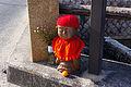 Imbe Bizen Okayama pref Japan13n.jpg