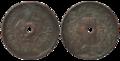 Indore - Five Paisa - 1943 BS Copper - Kolkata 2016-06-28 5245-5246.png