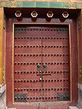 Inner door in forbidden city.jpg