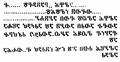Inscription from Abastumani-1a (Taqaishvili, 1905).png