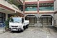 Inside of DSC Taipei Municipal Xisong Elementary School West Gate 20161011.jpg