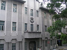 INSTITUTO SALESIANO