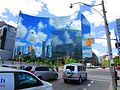 Interesting reflection on the Hydro building, SE corner of University and College, 2017 06 01 -b (35043418155).jpg