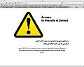 Internet blocked in Iran.jpg