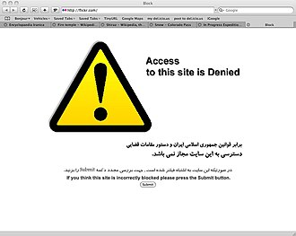 Internet censorship - Error message used to block content deemed harmful by government in Iran.