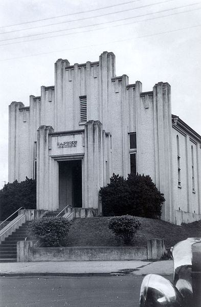 File ipswich baptist church after art deco renovation for Renovation wiki