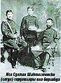 Isa Sultan Shahtaktinsi.jpg
