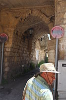 Isfiya Old City Gate IMG 6154.JPG