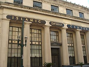 Islamic missionary activity - Islamic Dawah Center in Houston, Texas