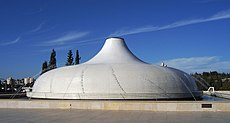 The Shrine of the Book, housing the Dead Sea Scrolls, at the Israel Museum