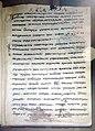 Istoriya-slavyanobulgarska.jpg
