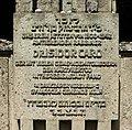 Jüdischer Friedhof Köln-Bocklemünd - Ehrenmal für die Opfer des Nationalsozialismus (8).jpg
