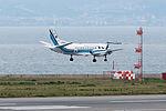 """JCG, Saab 340B, MA954 """"Hayabusa (Falcon)"""" (17831526583).jpg"""