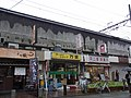 JR西日暮里駅 (5792811253).jpg