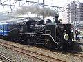 JRW-C56160.jpg