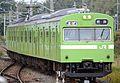 JRW 103 NS410.jpg