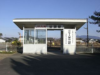 Tanigashira Station Railway station in Miyakonojō, Miyazaki Prefecture, Japan
