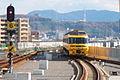 """JR Kyushu Type183 DC """"Yuhu DX"""" (4225335434).jpg"""