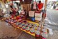 Jagalchi Market Busan (43931545900).jpg
