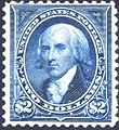 James Madison 1894 Issue-2$.jpg