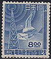 Japan Establishment of post & Telecommunications Ministries stamp.jpg