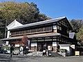 Japan Open-Air Folk House Museum Entrance.jpg