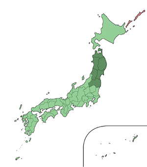 Tōhoku region - The Tōhoku region in Japan