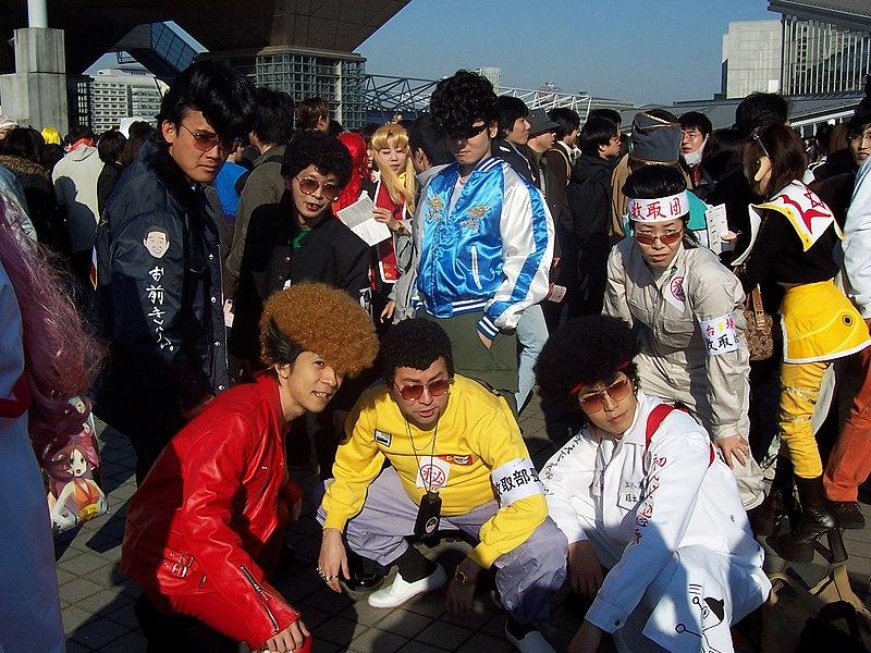 File:JapaneseBosozoku.jpg