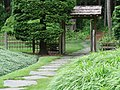 Japanese Garden - panoramio (3).jpg