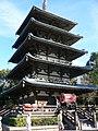 Japanese pavilion.jpg
