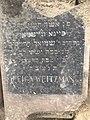 Jewish cemetery Barvinok 4.jpg