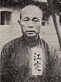 Jiang Ding.JPG