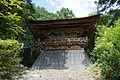Jingoji Kyoto Kyoto09n4592.jpg