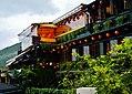 Jiufen Historic Teahouse 10.jpg