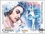 Jovanka Bjegojević 2019 stamp of Serbia.jpg