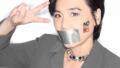 Judy Chu No H8.png