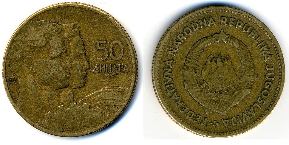 Jugoslavia 50 dinari